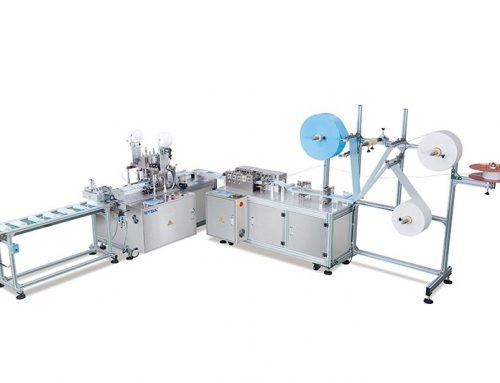 Flat Type Disposable Face Mask Making Machine (High Speed)