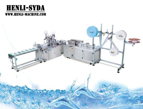 Full Automatic Adults & Children Non-woven Disposable Face Mask Making Machine